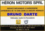 Garage heron 2